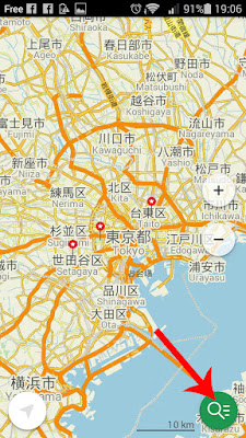 Tutoriel Maps.me