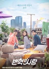 Download Drama Korea Revolutionary Love Episode 14 Subtitle Indonesia