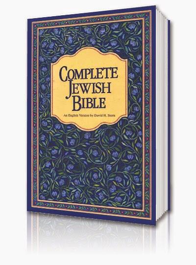 COMPLETE JEWISH BIBLE .pdf