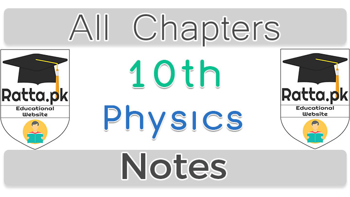 10th Class Physics Notes - Short Questions and MCQs Solved