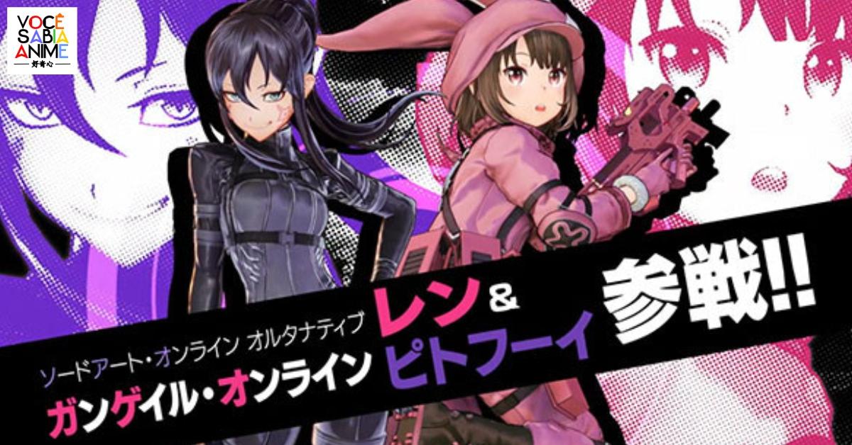 """""""Sword Art Online: Fatal Bullet"""" faz Llen e Pitohui jogáveis"""
