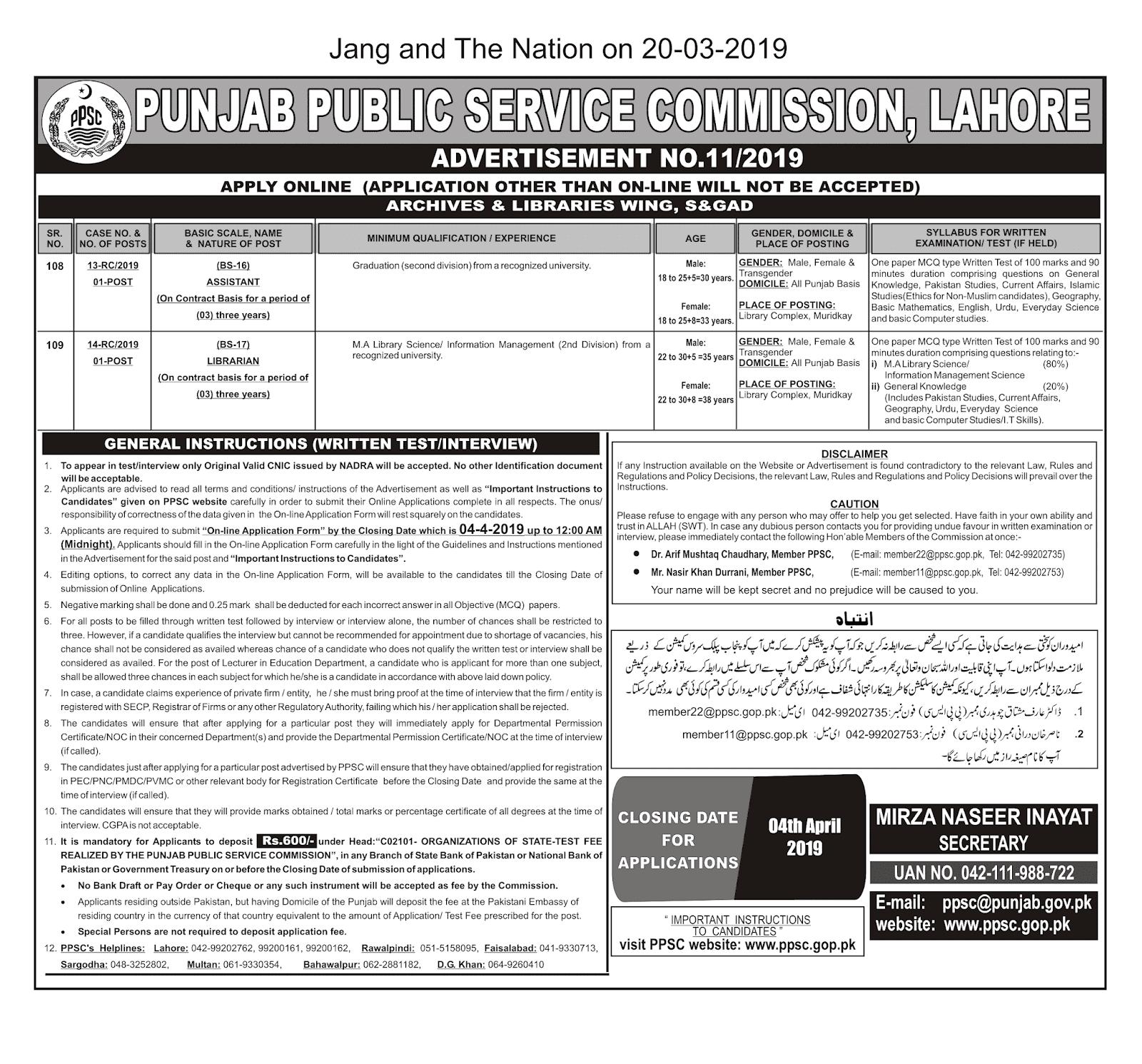 PPSC Advertisement 11/2019