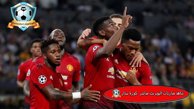 مباراة مانشستر يونايتد اليوم بث مباشر