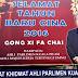 Ucapan Selamat Tahun Baru Cina Hassan Malek cetus kontroversi