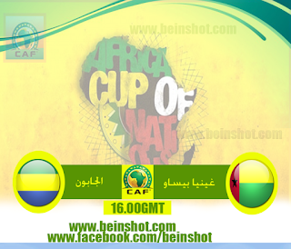 القنوات المجانية الناقلة لمبارة الإفتتاح الجابون ضد غينيا بيساو في كأس أفريقيا 2017