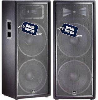 JBL JRX225