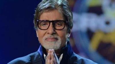 कौन बनेगा करोड़पति में अमिताभ बच्चन