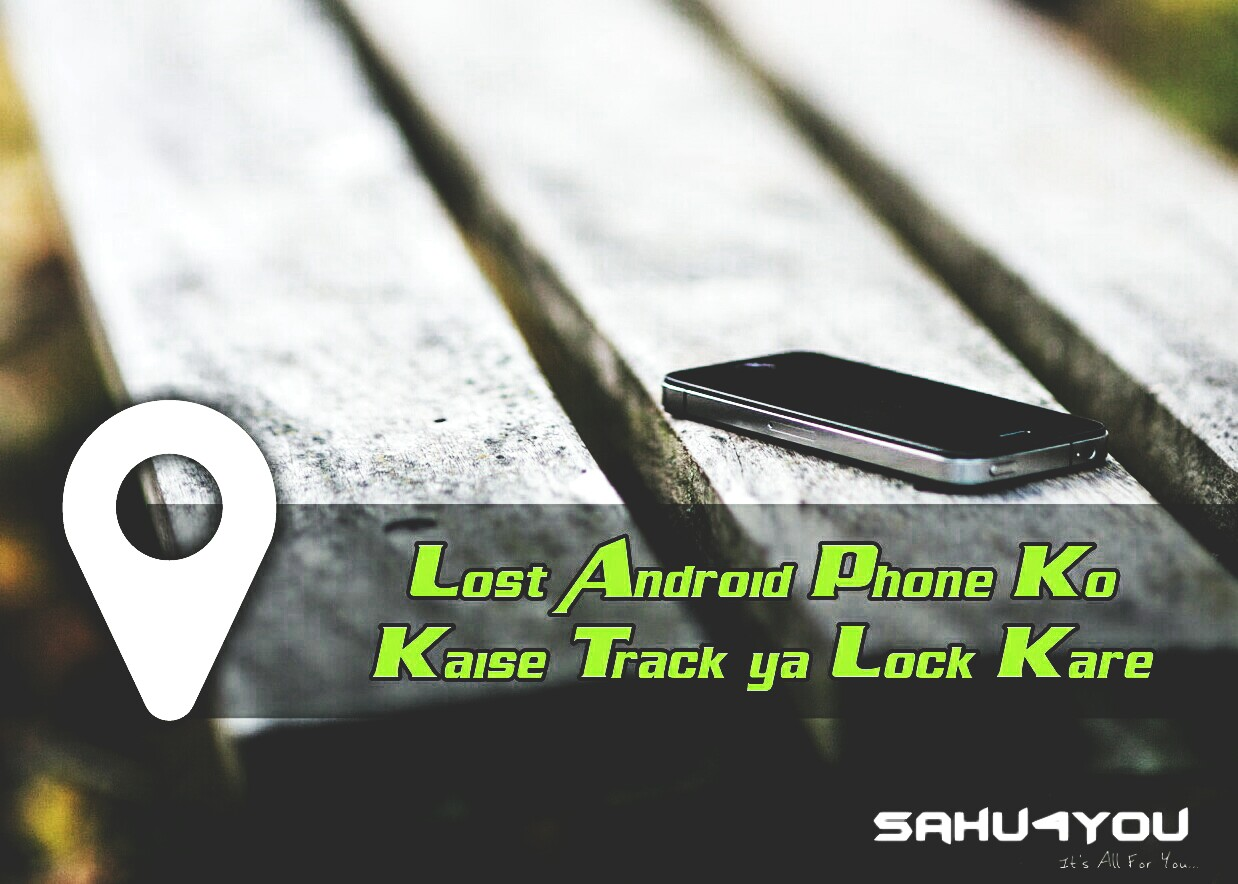 Lost Android Phone Trace