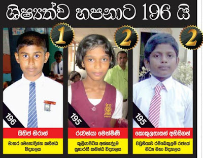 Grade Five scholarship exam results : Matara school secures highest marks