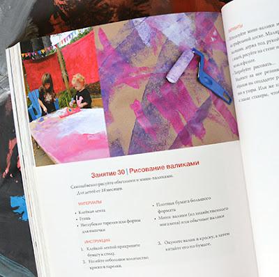 творческие занятия с детьми, развивающие занятия творческие