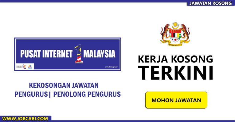 Pusat Internet 1Malaysia
