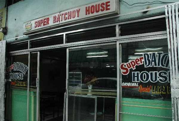 Super Batchoy house - Bacolod blogger - Bacolod restaurants - Bacolod Central Market