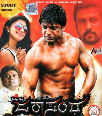 Poster Of Jarasandha (2011) Full Movie Hindi Dubbed Free Download Watch Online At worldfree4u.com