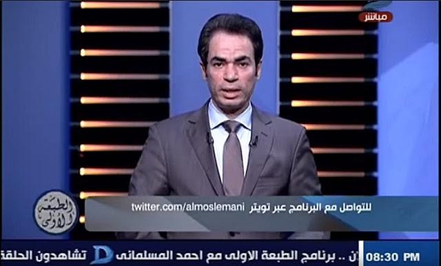 برنامج الطبعة الاولى 28-1-2018 أحمد المسلمانى إنهيار البيتكوين