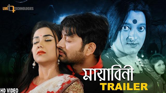 Mayabini (2017) Bangla Movie Ft. Symon Sadik and Airin Full HDRip 720p