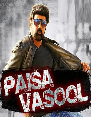 Paisa Vasool 2017 Dual Audio Hindi 300MB Movie Download