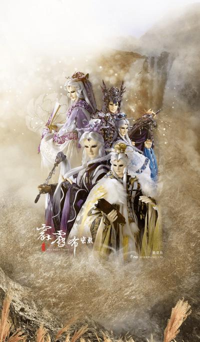 PILI Heroes: Su Huan-Jen
