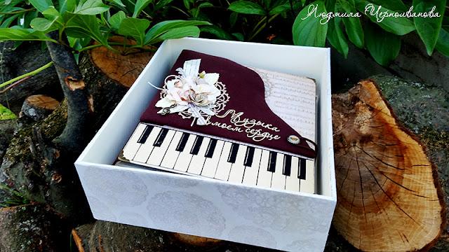 альбом ручной работы, альбом в форме рояля