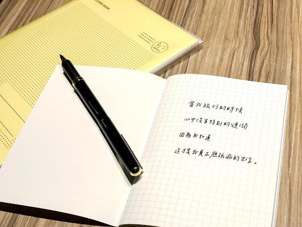 韓國筆記本推薦|用『BNTP』筆記本紀錄日常生活吧~!