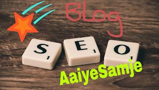 4 best blog seo tips and tricks हिंदी में- increase traffic