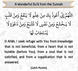 Kata Bijak Islami Tentang Hati