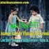 1000+টা New অসমীয়া | Assamese Status For Whatsapp and Facebook | Assamese Love Story |Assamese Status For Love | Emotional Assamese Status | Status In Assamese