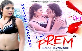 Dirty Prem Galat Sambandh (2016)