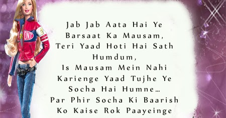 Love SMS In Hindi Messages English In Urdu In Marathi ...