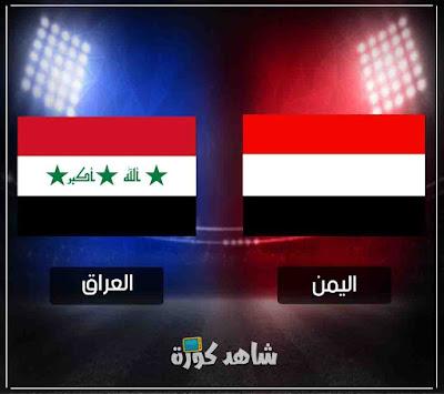 iraq-vs-yemen