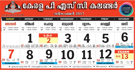 Kerala PSC Calendar December 2017