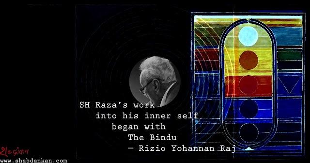 SH Raza's work into his inner self began with The Bindu — Rizio Yohannan Raj