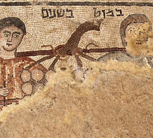 Arqueólogos encontram mosaico milenar de espiões bíblicos em Israel