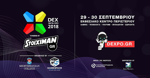 Digital Expo 2018
