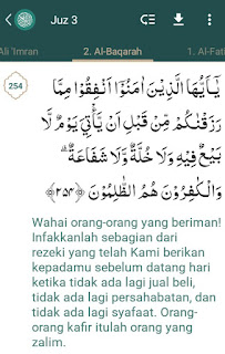 Qur'an surah al-baqarah ayat 254