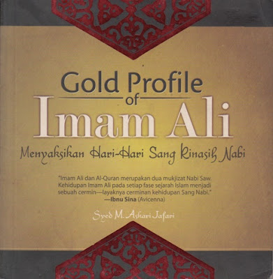 Gold Profile of Imam Ali