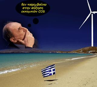 beach%2Bflag%2B1.png