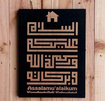 kaligrafi minimalis dari kayu