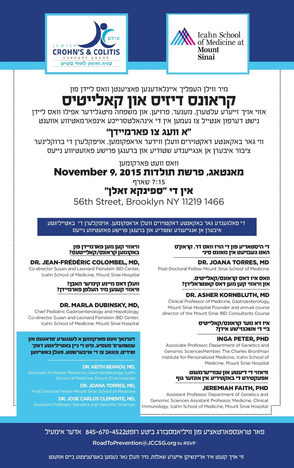 JCCSG ~ Jewish Crohn's & Colitis Support Group: 'Road to Prevention