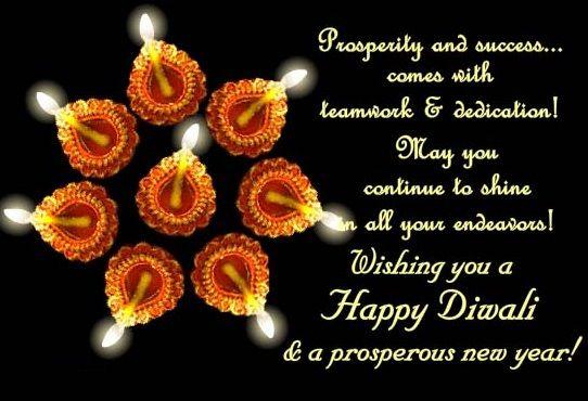 Diwali greeting card messages happy diwali world diwali greeting card messages m4hsunfo