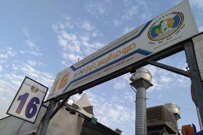 Catatan Haji #8: Tarwiyah, Saatnya Merenung di Padang Mina