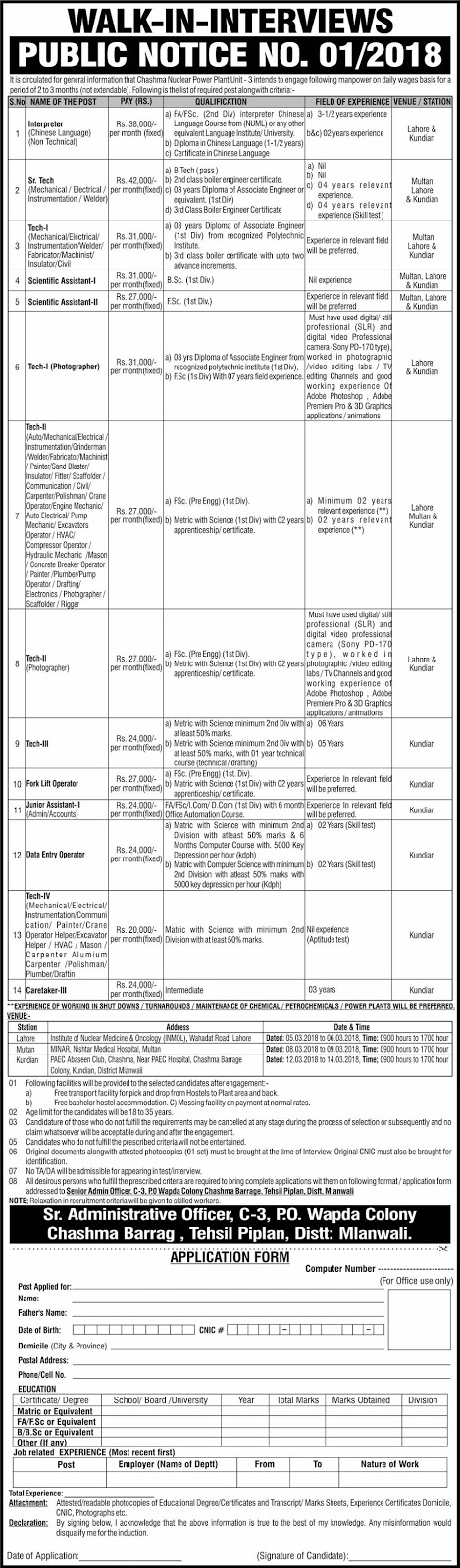 Atomic Energy Commission Jobs 2018 Public Notice 012018 Chasma