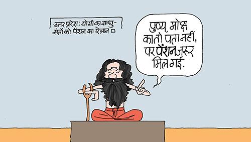indian political cartoon, cartoons on politics, indian political cartoonist, cartoonist kirtish bhatt, kumbh mela, yogi adityanath cartoon, hindutva