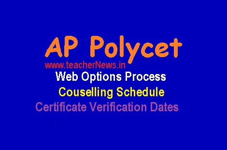 AP POLYCET 2019 Web Options Counselling Schedule, Certificate Verification Dates