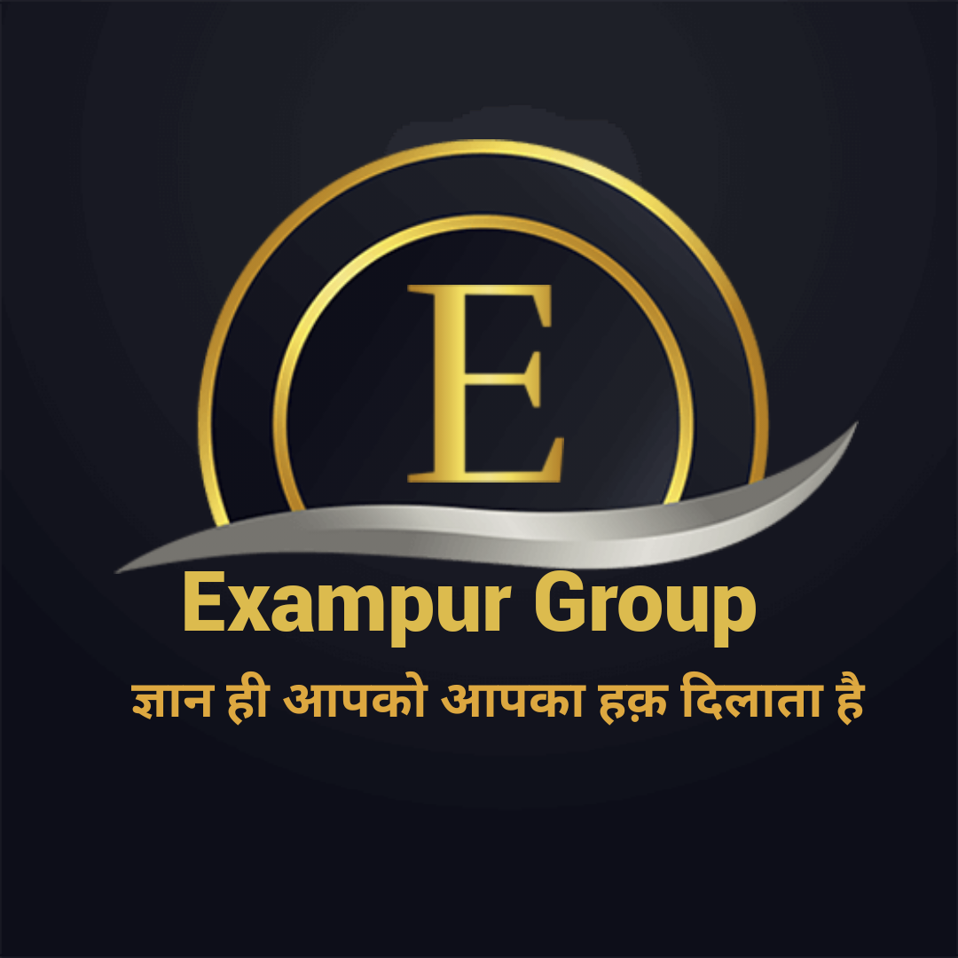 Exampur Group