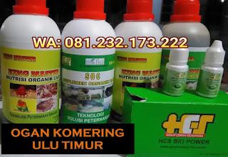 Jual SOC HCS, KINGMASTER, BIOPOWER Siap Kirim Ogan Komering Ulu Timur Martapura