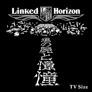 Linked Horizon - Shoukei to Shikabane no Michi (憧憬と屍の道) 歌詞 terjemahan kanji romaji translation detail single Shinjitsu e no Shingeki (真実への進撃) cd tracklist Shingeki no Kyojin (進撃の巨人; Attack on Titan) 3nd season 2rd-cour Opening theme song (OP5)