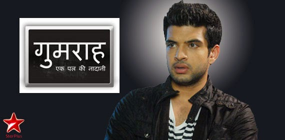 V Channel gumrah 5th May 2015 Watch Online Full Episode