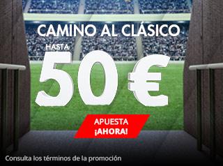 suertia promocion el Clásico Real Madrid vs Barcelona 23 diciembre