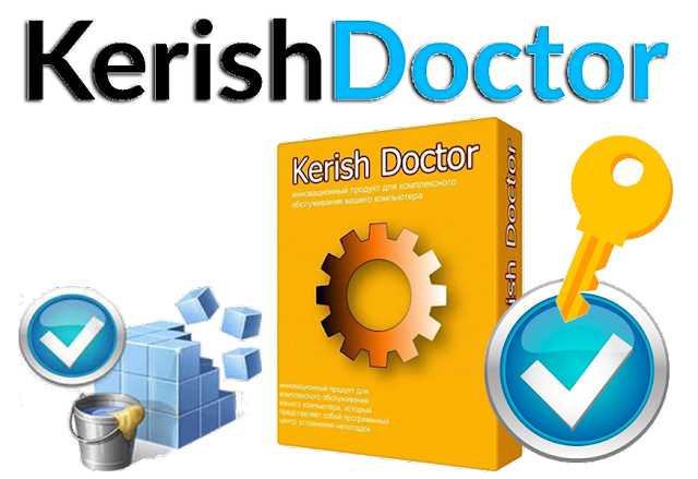 Kerish Doctor - работает без вашего участия. Оптимизация.