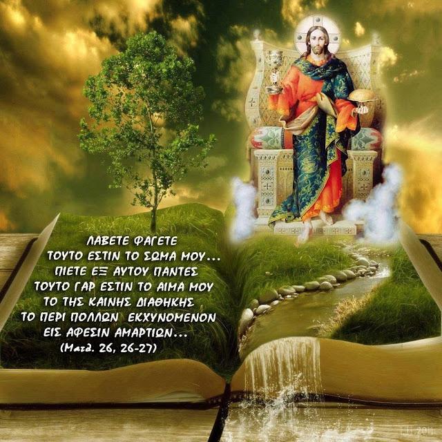 http://2.bp.blogspot.com/--ezG4R1NaxQ/UdOpvLtWvcI/AAAAAAAAAng/I7CqYExIzgw/s1600/Lavete+Fagete.jpg